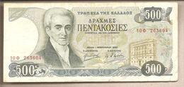 Grecia - Banconota Circolata Da 500 Dracme P-201a - 1983 - Grecia