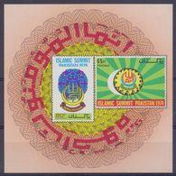 PAKISTAN :1974: Y.BF1 Not Dentelled/neuf/MNH : ## ISLAMIC SUMMIT – LAHORE 1974 ## : RELIGION, - Pakistan