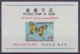 SOUTH-KOREA :1666: Y.BF115 Not Dentelled/neuf/MNH : ## Insects – BUTTERFLY : Sericinus Telamon ## : FAUNA,INSECTS, - Schmetterlinge
