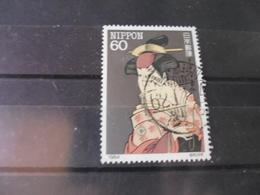 JAPON  YVERT  N° 1487 - 1926-89 Emperor Hirohito (Showa Era)