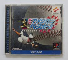 PS1 Japanese : Jikkyou American Baseball SLPM-86046 - Sony PlayStation