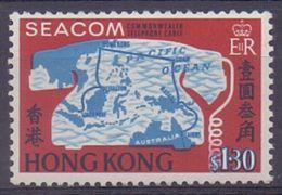 HONG KONG :1967: Y.227 Dentelled/neuf/MNH : ## Thelephonic Cable SEACOM ## : MAP,TELECOMMUNICATION,TELEPHONE, - Neufs
