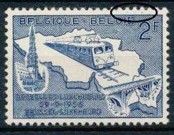 [71278]N° 996-cu - Train, Tache Bleue Au Marge Haute, à Droite - Oddities