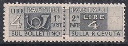 ITALIA  1946-51   PACCHI POSTALI  CORNO DI POSTA E CIFRA  SASS.71 MNH XF - 6. 1946-.. Republic