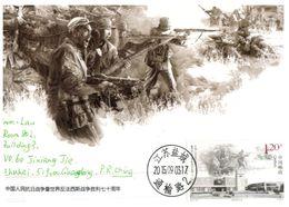 (777)  Army - China - Patriottiche