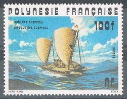 POLYNESIE N°114 N** - Polynésie Française