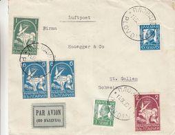 Bulgarie - Lettre De 1933 ° - Oblit Plovdiv - Exp Vers St Gallen - Cachet De Sofia - Oiseaux - Pigeons - Cartas