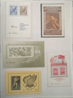 P6 Paintings -  Russia CCCP 5 Diff MNH S/S Minisheet - 1923-1991 URSS