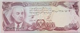 AFGHANISTAN 100 AFGHANIS 1977 PICK 50c UNC - Afghanistan