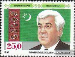 Turkmenistan 11 (complete Issue) Unmounted Mint / Never Hinged 1992 Independence - Turkmenistan