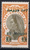 ETHIOPIE N°196 N* - Ethiopie