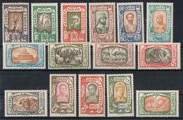 ETHIOPIE N°117 A 131 N**  LUXE - Ethiopia