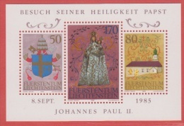 1985 ** (sans Charn., MNH, Postfrish)  Mi  Block 12 Yv  BF 15  ZUM  Bl. 12 - Unused Stamps