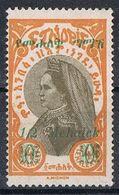 ETHIOPIE N°196 N** - Ethiopie