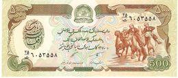 AFGHANISTAN 500 AFGHANIS 1991 PICK 60c UNC - Afghanistan