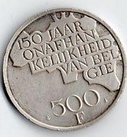 500 F - 150 Jaar Onafhankelijkheid Van Belgie 1980 - Belgique