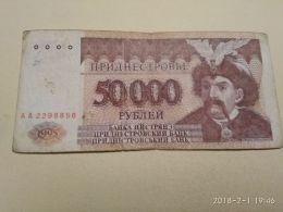 Transnistria 50000 Rubli 1995 - Moldavia