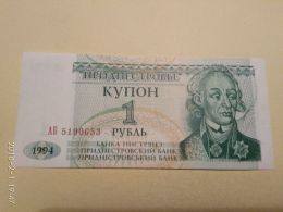 Transnistria 1 Rublo 1993 - Moldavia