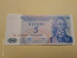 Transnistria 5 Rubli 1993 - Moldavia
