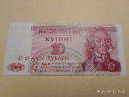 Transnistria 10 Rubli 1993 - Moldavia