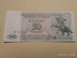 Transnistria 50 Rubli 1993 - Moldavia