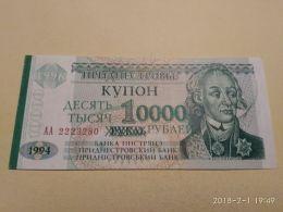 Transnistria 10000 Rubli 1994 - Moldavia