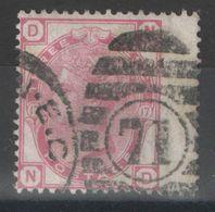 Grande-Bretagne - YT 51 Oblitéré - Pl. 17 - 1840-1901 (Victoria)