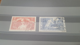 LOT 385411 TIMBRE DE FRANCE OBLITERE N°307/308 VALEUR 58 EUROS - Used Stamps