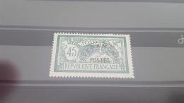 LOT 385428 TIMBRE DE FRANCE NEUF* N°44 VALEUR 50 EUROS - Non Classés