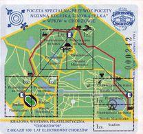 "POLAND 1968 Special Post Sticker - Transport Of Mail By The Lowland Cableway ""ELKA"" Chorzow - Stadium, Planetarium, Amus - Non Classificati"