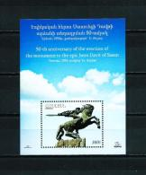 Armenia  Nº Yvert  HB-34  En Nuevo - Armenia