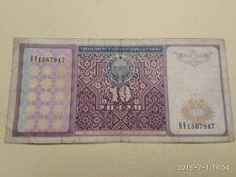 10 Sum 1994 - Uzbekistan