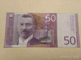 50 Dinari 2011 - Serbia