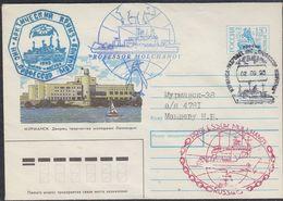 Russia 1993 Ship Prof. Molchanov Cover (37446) - Poolshepen & Ijsbrekers