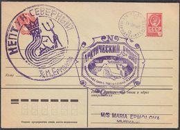 Russia 1980 Ship Maria Ermolova Cover (37450) - Poolshepen & Ijsbrekers