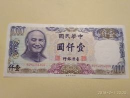 1000 Yuan 1981 - Taiwan