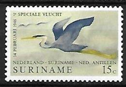 Suriname 1971 MNH - Cocoi Heron (Ardea Cocoi - Birds