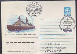 Russia 1990 Icebreaker  Cover (37451) - Poolshepen & Ijsbrekers