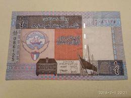 1/4 Dinaro 1994 - Kuwait
