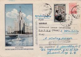 RUSSIE RUSSIA  :  Enveloppe Université Lemenosov Avec Timbre 1674 En Complément Entier De 1953 - 1923-1991 URSS