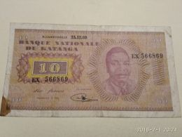 10  Francs 1960 - Other - Africa