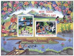 India 2016 Childern's Day MNH ** (B15) - India