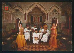 Marruecos. Tanger. *Koutubia Palace* Ed. Komaroc Nº 30. Nueva. - Tanger