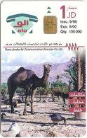 Jordan - Alo - Camel Ship Of Desert - Exp. 09.2000, 100.000ex, Used - Jordan