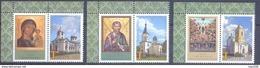 2017. Transnistria, Churches Of Transnistria, 3v With Labels, Mint/** - Moldavia