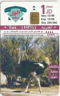 Jordan - Alo - Ostrich & Arabian Oryx - Exp. 12.2000, 200.000ex, Used - Jordan