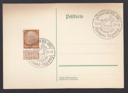 DR Postkarte Sonderstempel 1937 Königsberg Pr Ungelaufen K1122 - Poststempel - Freistempel