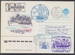 Russia 1993 Antarctica / Ship Registred Cover (37457) - Poolshepen & Ijsbrekers