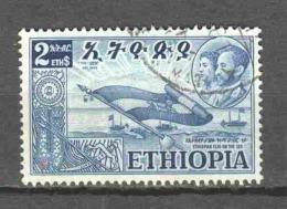 Ethiopia 1952 Mi 325 Canceled - Ethiopia