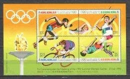 Hong Kong 1992 Mi Block 23 MNH SUMMER OLYMPICS - Hong Kong (...-1997)